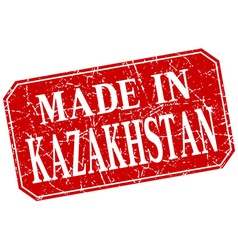Made in kazakhstan red square grunge stamp vector