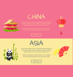 china dwelling and oriental lamp asia poster with vector image