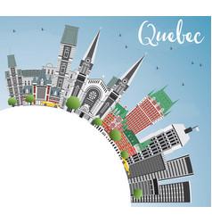 Quebec skyline with gray buildings blue sky vector
