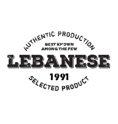 Authentic lebanese product stamp vector image