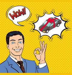 Car as gift comic vector