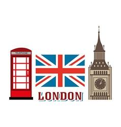 london city design vector image vector image