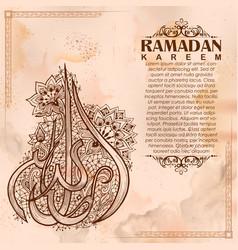 ramadan kareem generous ramadan greetings in vector image