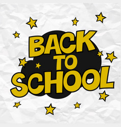back to school logotype design yellow letters vector image vector image