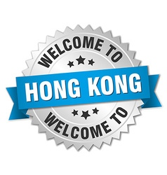 Hong kong 3d silver badge with blue ribbon vector