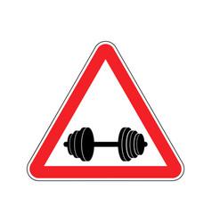 Attention sport sign warning of danger dumbbell vector