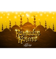 Beautiful ramadan kareem gold greeting card vector