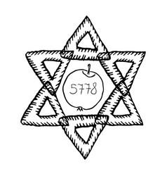 rosh hashanah apple 5778 star of david doodle vector image