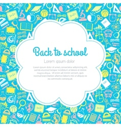 colorful seamless pattern school subjects vector image