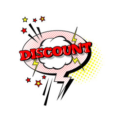 comic speech chat bubble pop art style discount vector image