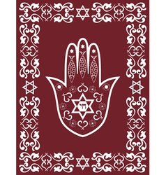 Jewish border with hamsa vector