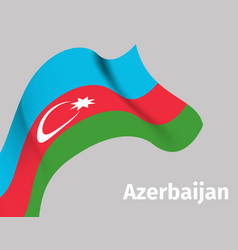 background with azerbaijan wavy flag vector image vector image