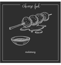 Nutritious tasty matalang from chinese food vector