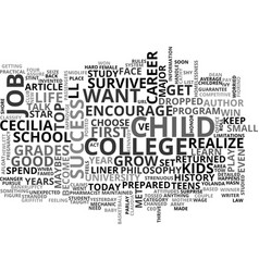 what do you want to be when you grow up text word vector image vector image