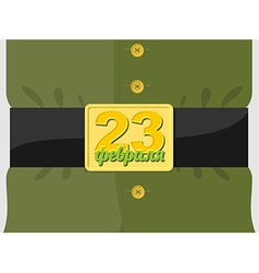 23 february soldiers belt buckle with a star vector