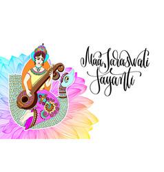 Maa saraswati jayanti greeting card design to vector