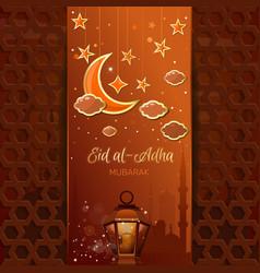 Islamic design for eid al-adha sacrifice festival vector