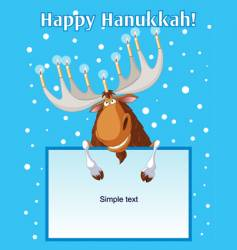 Hanukkah moose vector