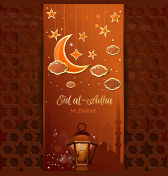 Islamic design for eid al-adha sacrifice festival vector