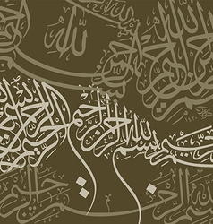 Brown islamic calligraphy background vector