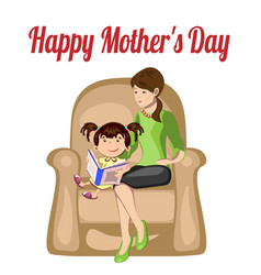mom reading for little baby vector image