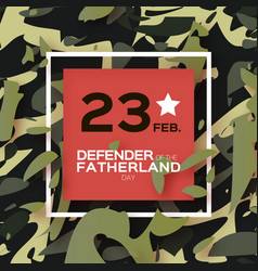defender of the fatherland day 23 february vector image vector image