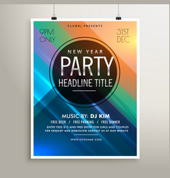 party event flyer template with colorful stripes vector image