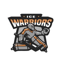 Hockey goalkeeper logo emblem vector