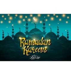 Ramadan kareem with silhouette mosque vector