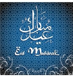 Arabic Islamic calligraphy of text Eid Mubarak vector image vector image