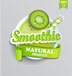 Symbol of natural smoothie vector