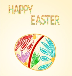 Easter egg from the polygons mosaic Happy Easter vector image vector image