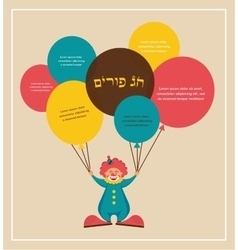 Happy purim jewish holiday vector