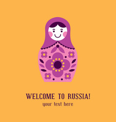 card with matryoshka russian nesting doll vector image