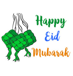 Happy eid mubarak style hand draw collection vector