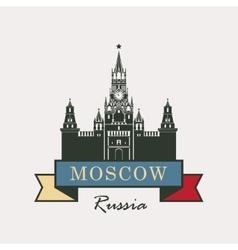Kremlin spassky tower vector
