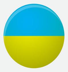 Ukraine flag icon flat vector image vector image