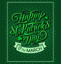 Saint patrick day pattern greeting card vector