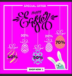 easter egg sale banner background template 9 vector image vector image