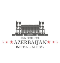 Independence Day Azerbaijan vector image vector image
