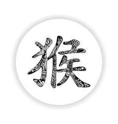 Black chinese monkey hieroglyph in white circle vector