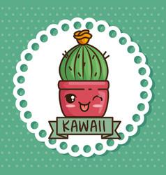 kawaii pot natural plant cartoon vector image