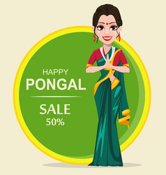 Indian girl happy pongal greeting card vector