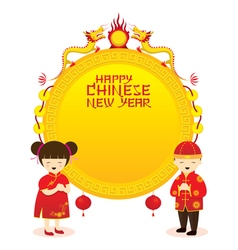 Chinese New Year Gold Frame Boy and Girl vector image