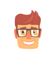 face of young in eyeglasses cartoon vector image