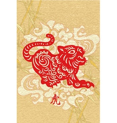 Abstract tiger with floral vector