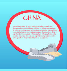 Great wall of china web banner greeting card vector