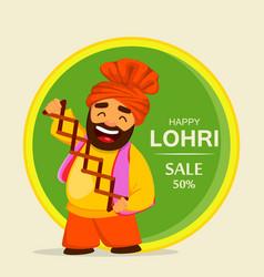 Popular winter punjabi folk festival lohri vector