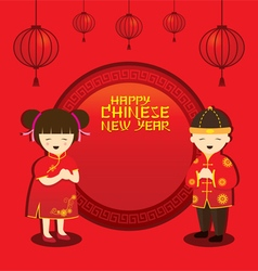 Chinese new year frame boy and girl vector