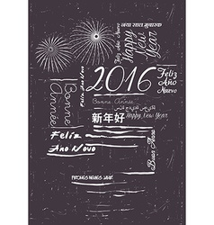 2016 word cloud with brush strokes and fireworks vector